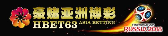 HBET63 ASIA BETTING